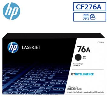 HP 76A Black Toner Cartridge (CF276A)