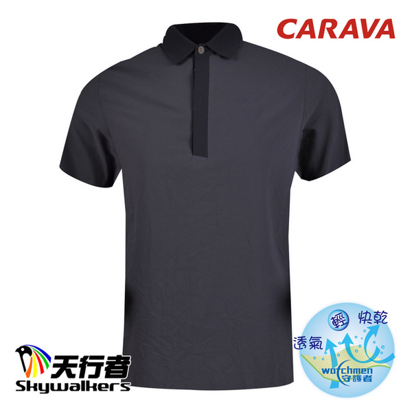 "(Skywalkers)CARAVA ""Men's Air-Cooled Cool POLO Shirt"" (Night Blue)"