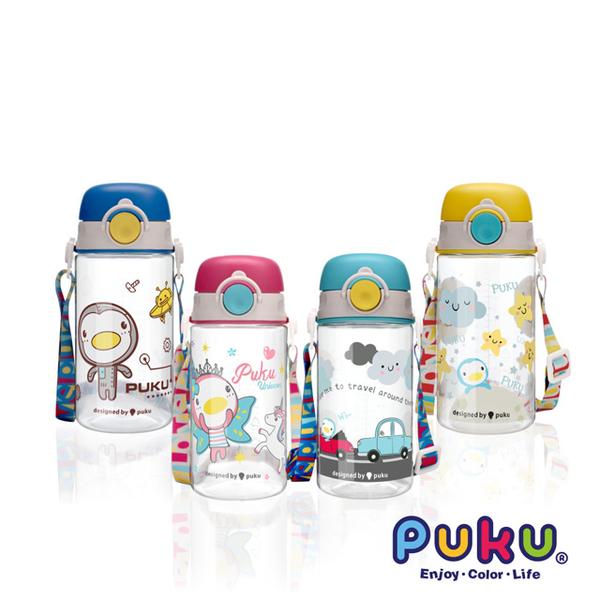 (PUKU)《PUKU》 Tritan Drinking Water Bottle 330ml