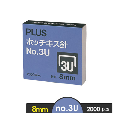 [PLUS] NO.3U (8mm) staple 2000pcs / cartridge
