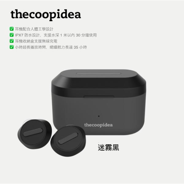 thecoopidea BEANS Pro Active true waterproof wireless Bluetooth headset (black fog)