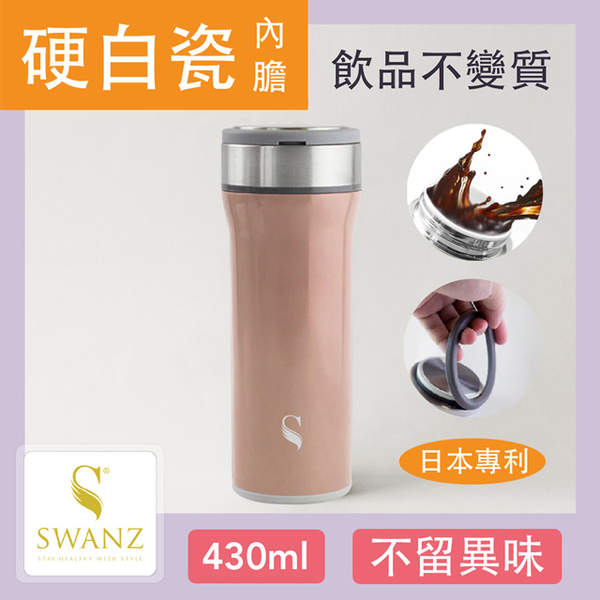 Swanz Swan porcelain cup mention good - 430ml ceramic mug rose gold torch