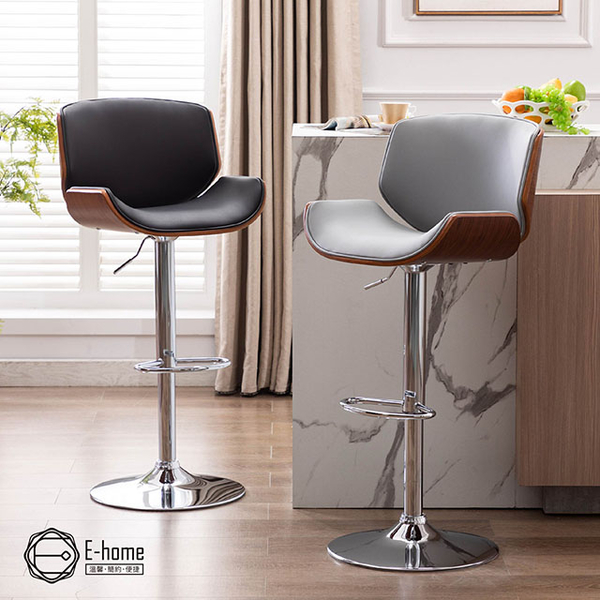 (E-home)E-home Alvis Bar stool-Black