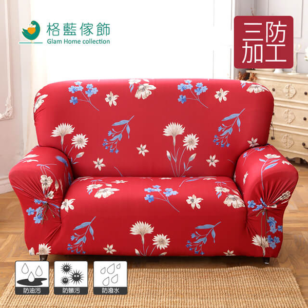 Three anti-Shu warm super soft elastic cover 3 seater sofa - the arrival of spring red