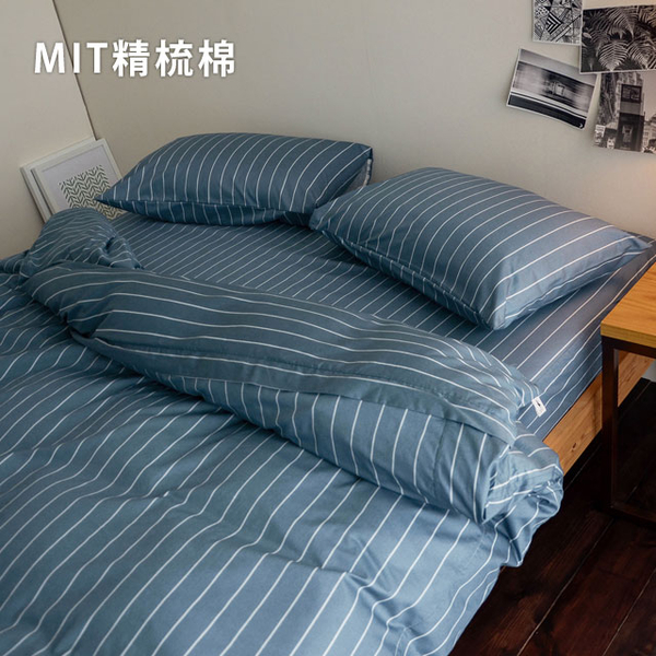 Day tours in Taiwan and Double combed cotton pillowcase increase Chuangbao three groups - Date Line Blue
