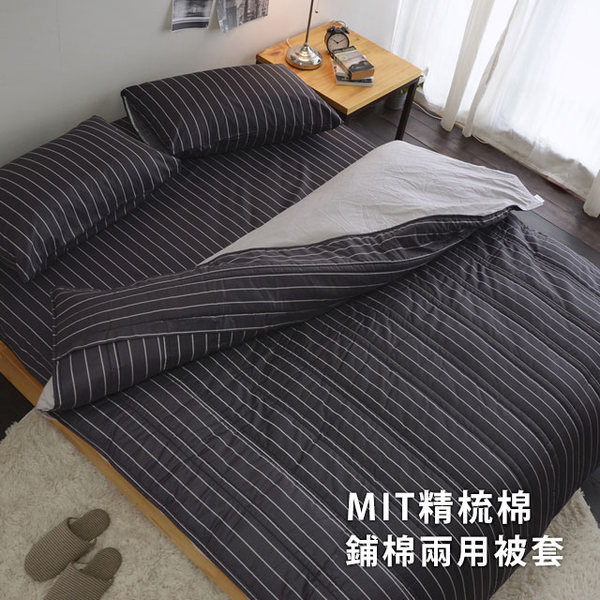 Day tours and shop in Taiwan combed cotton Double cotton quilt dual-use - black Date Line