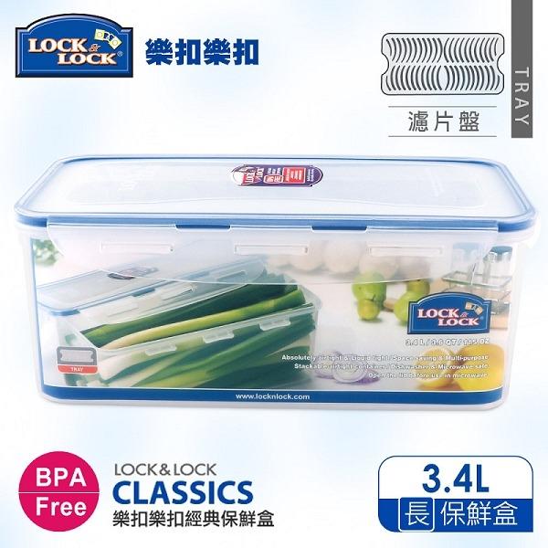 (lock&lock)LOCK & LOCK PP Fresh-keeping Box 3.4L / With Filter (HPL848)