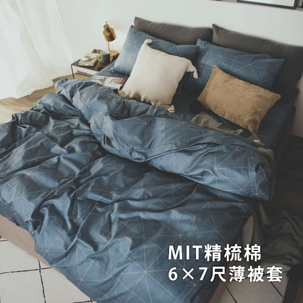 Day tours in Taiwan and thin combed cotton quilt Double - Elvis Blue