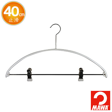 Germany MAWA suit hanger 40cm / White (5 into) # 3521W