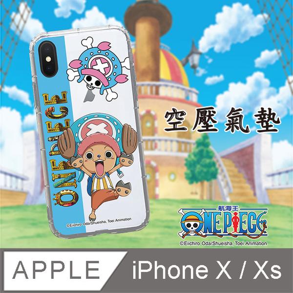 HongXin Piece / Piece genuine authorized iPhone X / Xs (iX / iXs) 5.8 inch phone shell painted pneumatic cushion (Chopper Classic Limited)