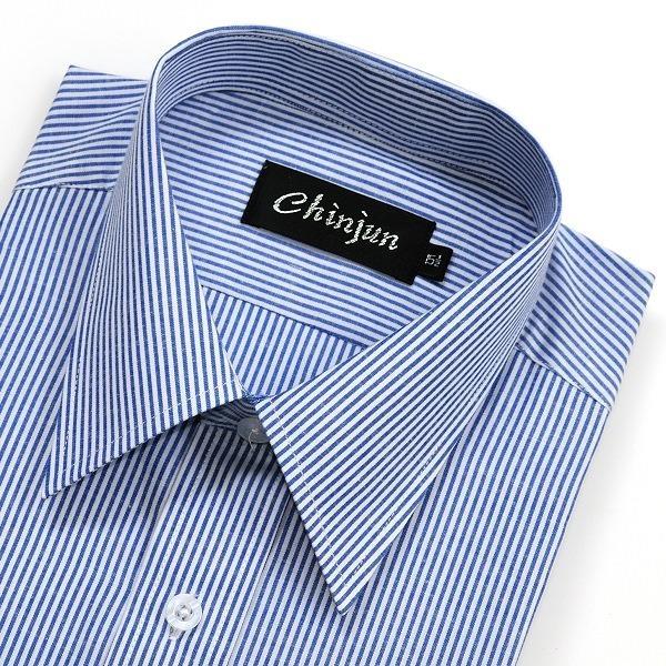 (chinjun)CHINJUN anti-wrinkle shirt with long sleeves and blue and white stripes