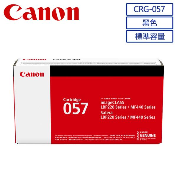CANON CRG-057 Original Black Toner Cartridge