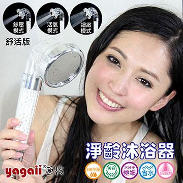 [เอเชีย] เพื่อ yagaii สุทธิเก่าอาบน้ำ Shuhuo รุ่นสามขั้นตอนของน้ำการควบคุมการชำระล้างห้องอาบน้ำฝักบัวอายุผิวของคุณ