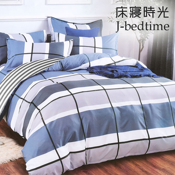 (j-bedtime)J-bedtime Taiwanese culture Qingfeng moisture wicking double cotton double quilt cover bed bag set (taste style)