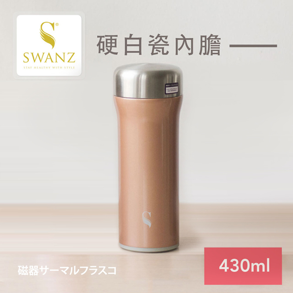 (Swanz)Swanz Swan Porcelain Torch Cup 430ml Rose Gold