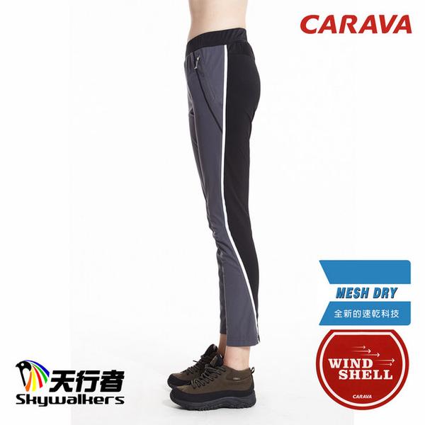 (Skywalkers)CARAVA female windproof jogging trousers (dark gray)