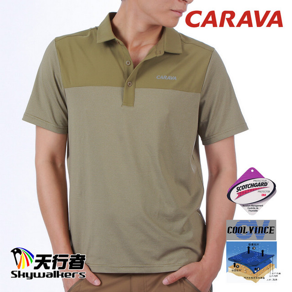 """(Skywalkers)CARAVA """"Men's Striped Perspiration POLO Shirt"""" (Olive Green)"""