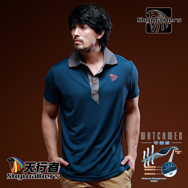 "(Skywalkers)Skywalkers ""Fashion Sweat Polo Shirt"" (Tibetan)"