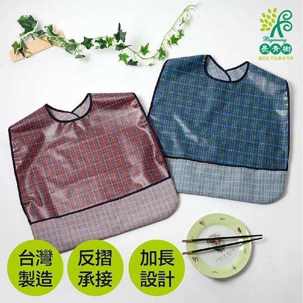 (Beginning)Evergreen Beginning- [Extended and Widened] Adult Waterproof Bib (Reverse Fold Pocket) -Adult Bib MIT Made in Taiwan-Ocean Blue / Vibrant R