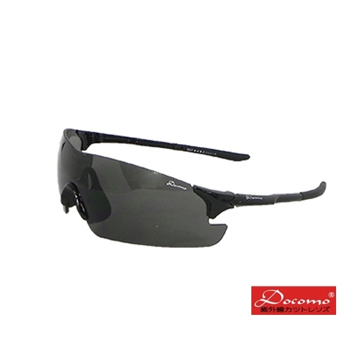 Flagship models [Docomo] texture design one-piece Sports Sunglasses obedient tangible extreme ultra-cool series generation models first to market