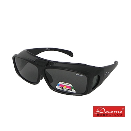 [Section] Docomo liftable flip top TR90 may be coated glasses using polarized lenses Polaroid abrasion EVA bumper strip