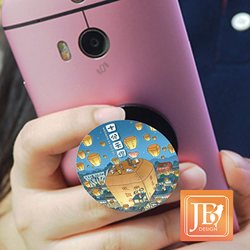 JB Design cultural and creative phone holder