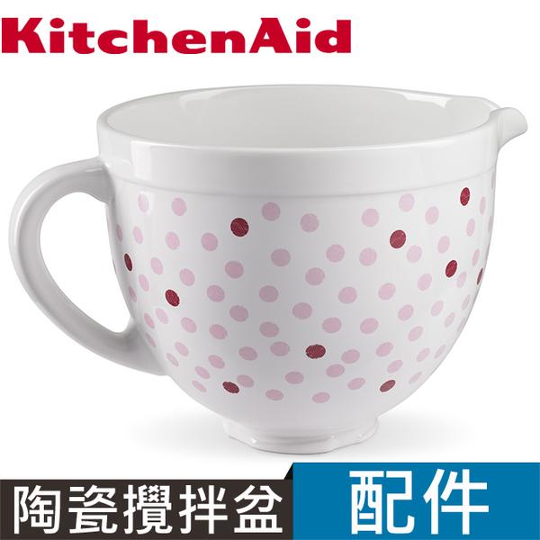 KitchenAid] [5Q ceramic mixing bowl (pink little bit)