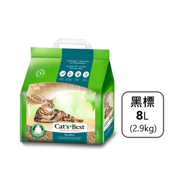 CATS BEST Hious black mark coagulated sand wood - Greater deodorant 8L (2.9kg)