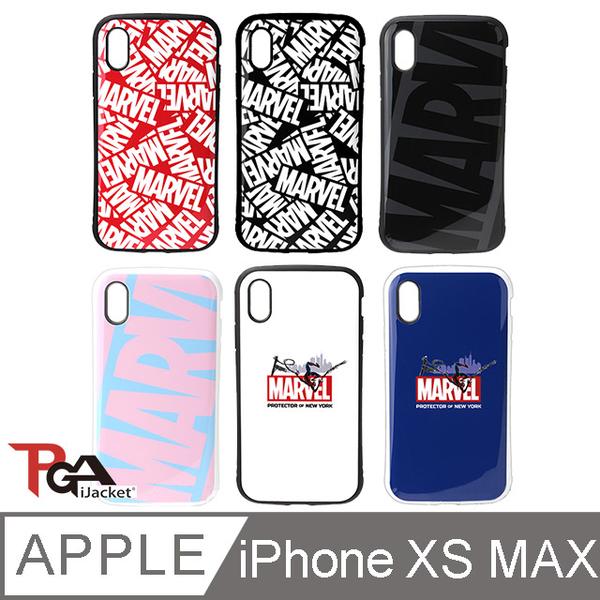 (pga-ijacket)[Japan PGA] iPhone XS Max 6.5 吋 MARVEL military standard shatter-resistant double shell