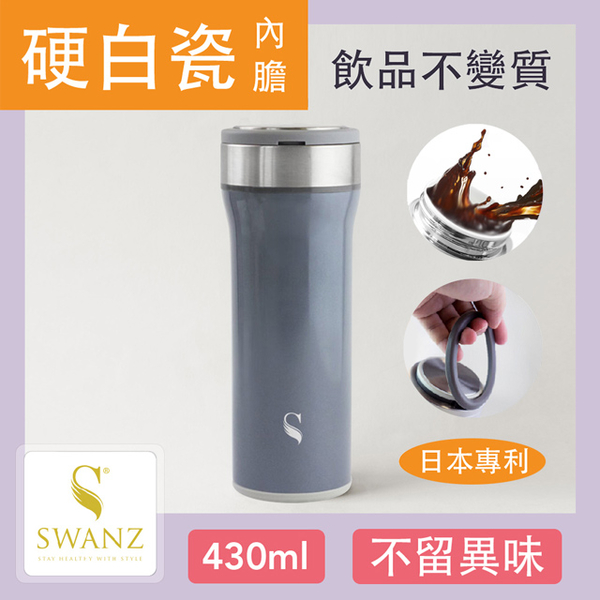 Swanz Swan porcelain cup mention good - simple blue ceramic torch Cup 430ml