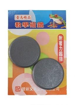 Teaching magnet 3x0.5cm (1 card 2)