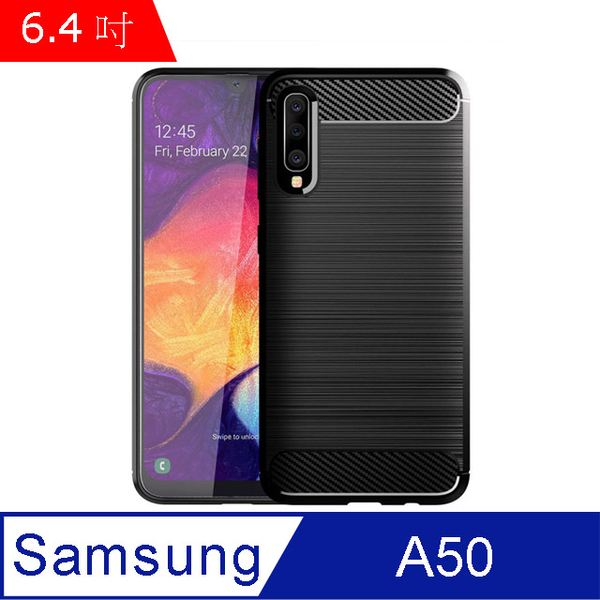 IN7 drawing lines series Samsung Galaxy A50 (6.4 inch) carbon fibers silica gel phone case