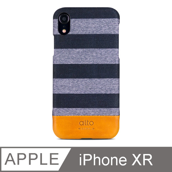 Alto iPhone XR 6.1 inch leather phone case back cover Denim - gray stripes