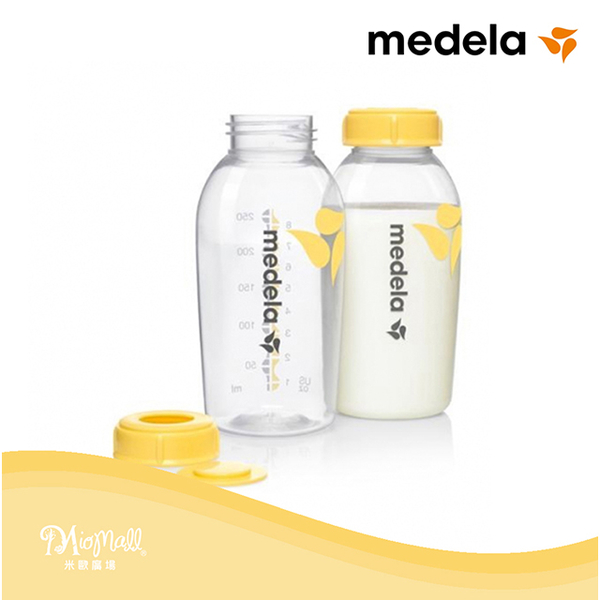 [Printing] Melody Medela reservoir into the bottle set 250ml 2 groups (★ does not contain bisphenol A / BPA free, free of DEHP ★)