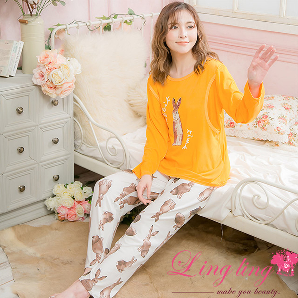 Lingling A4098 full size-lively energy rabbit illustration upper side breastfeeding pregnant woman long sleeve pajamas + trousers set (lively yellow)