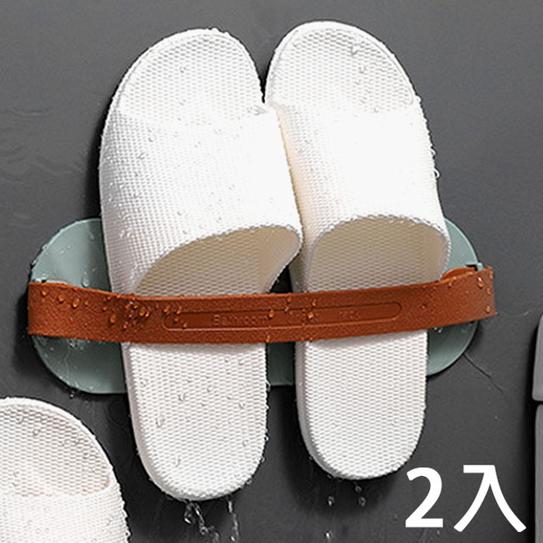 [Hutte vie] Seamless wall slipper bracket frame trace trace wall slippers gray paste into two groups