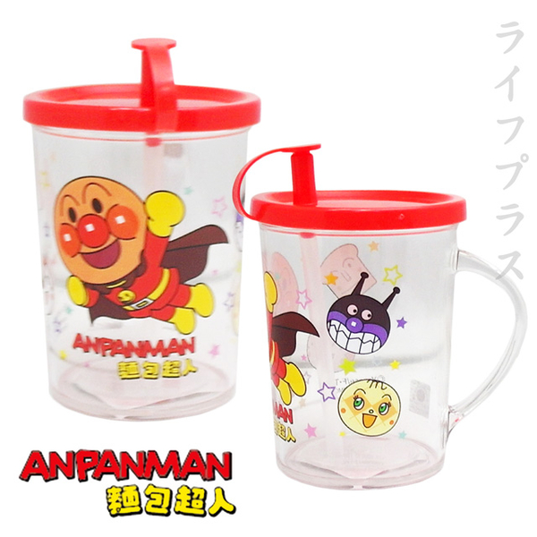 (一品川流)Anpanman-Straw Cup-Red-280ml