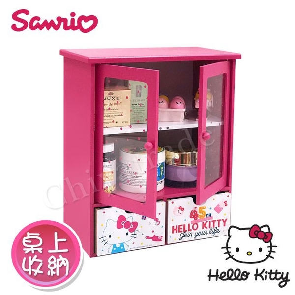 Hello Kitty Colorful transparent magnetic double sliding door drawer cabinet / storage cabinet / table storage