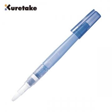 [Kuretake Kuretake, Japan] Portable fountain pen short version / flat brush
