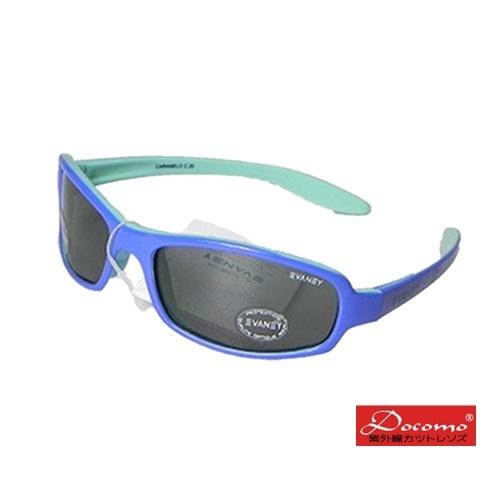 Children under elastic rubber frame UV400 polarized lens effective anti-glare anti-reflection light safe and secure +