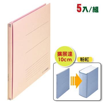 (PLUS)[PLUS] ZERO MAX stretching back parcels folder (5 packs) - Pink