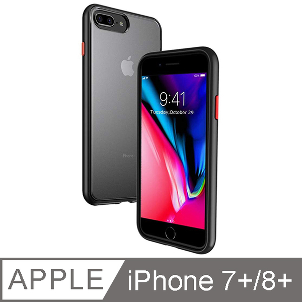 Shock-resistant shatter-resistant back cover protective case for iPhone 7 + / 8 + (black)