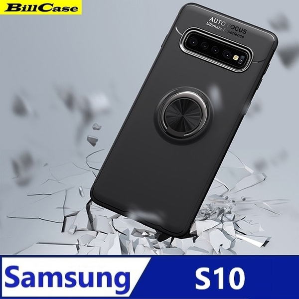 (Bill Case)360 degree magnetic ring bracket Samsung S10 full-cover anti-fall protection shell