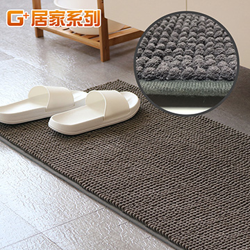 (G+居家)[G+Home] Microfiber Short-haired Non-slip Waterproof Floor Mat 40*130cm Fashion Grey