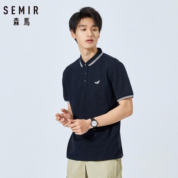 SEMIR Senma - simple print contrast color striped POLO shirt - male [19039001262]