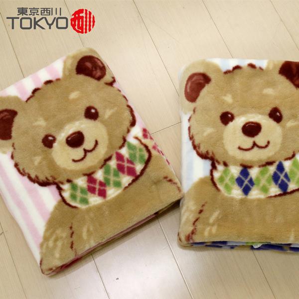 (東京西川)【Nishikawa, Tokyo】 Gift Bear Blanket
