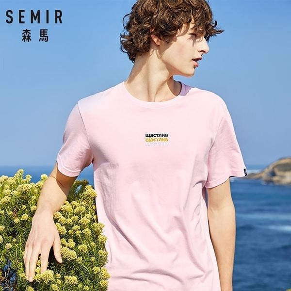 SEMIR Senma - Creative Contrast Embroidered English Words Cotton Short Sleeve T-Shirt - Male [19039001275]