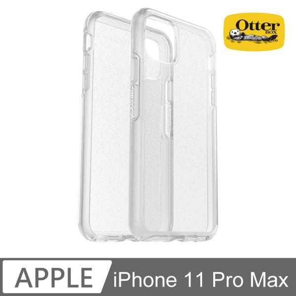 (OtterBox)OB iPhone 11 Pro Max Symmetry Colorful Transparent Case - Stardust Stardust