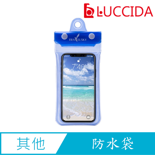 (LUCCIDA)LUCCIDA Mobile Phone Waterproof Bag - Blue