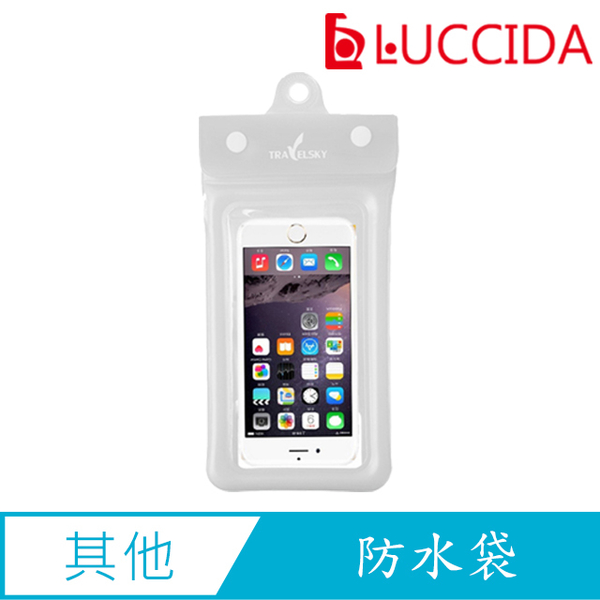 (LUCCIDA)LUCCIDA mobile phone waterproof bag - white